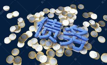 """""""綠線""""大華:難停的擴張 攀升的債務"""