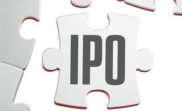 悠可集團遞交赴港IPO申請 創始人曾負責阿里巴巴全球銷售業務
