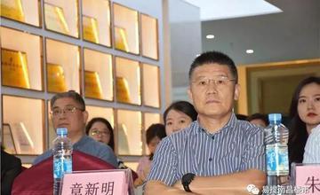 知名地产商博泰集团董事长章新明被杀 嫌犯自杀