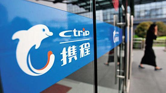 巴菲特股东大会热议中国机会 携程被顶级投资人盯上