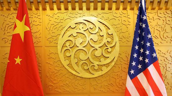开盘:中美贸易关系进一步缓和 美股周二高开