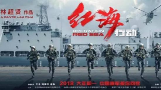 外媒:中国电影票房今年有望超越美国成全球第一