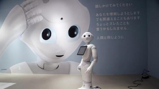 日本公布《科技白皮书》:论文数量质量均被中