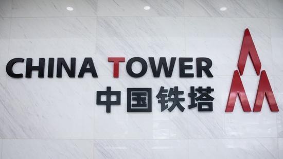 中国铁塔上半年营收353.4亿 净利润同比增8%