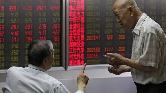 中国股债纳入全球指数 推动外资流入创新高