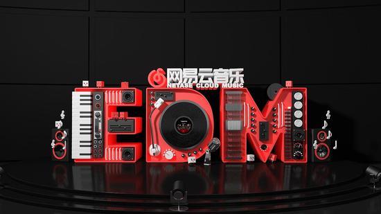 姜伯静:投资网易云音乐 百度的音乐梦想会如何?