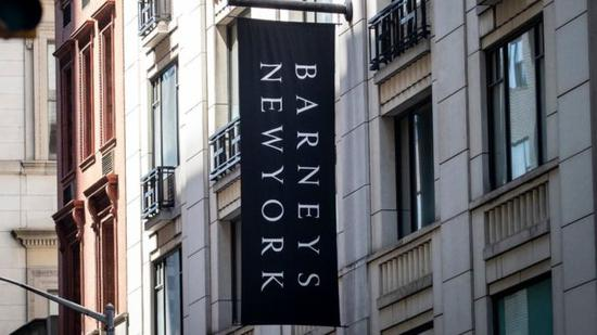 又一家 奢侈品零售商巴尼斯纽约申请破产保护