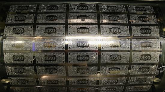 <b>瑞穗致信鲍威尔:美联储需彻底改变政策 开始印钞票</b>