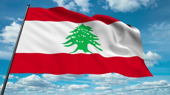 黎巴嫩将宣布经济紧急状态 加快改革避免希腊式危机_网赚小游戏