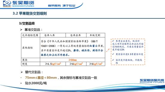 """海宇娱乐,""""网络博彩""""被骗8万多,网上请""""高手""""找回又被骗8千"""