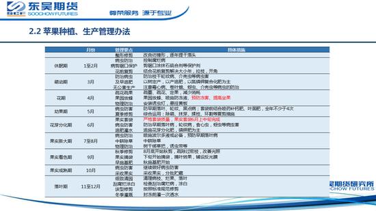 博盛娱乐奖金为什么那么高 东钱湖教育论坛启动 向世界传递中国教育声音 宁波华茂外国语学校同时举行20周年校庆
