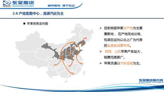 皇冠怎么注册_广惠高速南香山互通立交建成通车!广州市区到增城节省30分钟