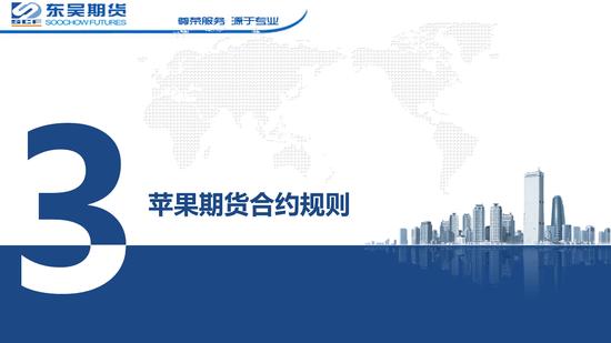 888亚洲游戏平台,李玮:规范和创新发展是证券业持续健康发展的生命线