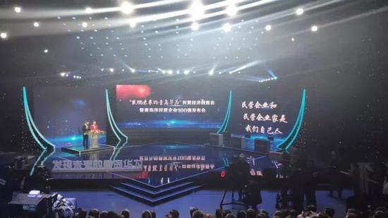 「ttg电游平台现金网」都是时差惹的祸!新西兰总理阿德恩访日竟说成中国