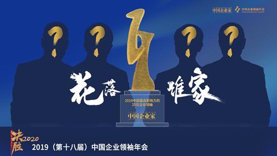 """88娱乐集团_挥泪斩马谡,诸葛亮最""""悔""""的是什么?"""