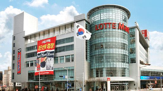 韩国乐天购物拟关闭旗下30%门店