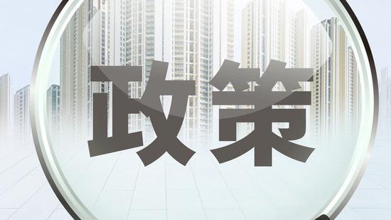 易纲:再论中国金融资产结构及政策含义