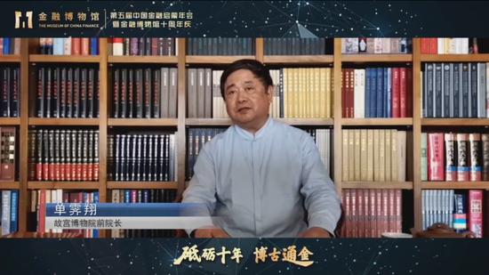 故宫博物院前院长单霁翔:成为亿万级的博物馆 要靠互联网