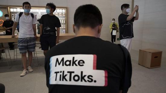 特朗普:微软等有意收购TikTok的公司同意向美政府付钱