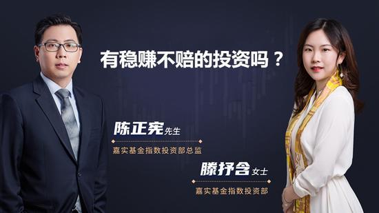 9月11日华夏嘉实汇丰晋信鑫元等基金直播,解析互联网科技固收等