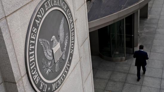 标普指数经理被控内幕交易:提前泄露指数调整消息