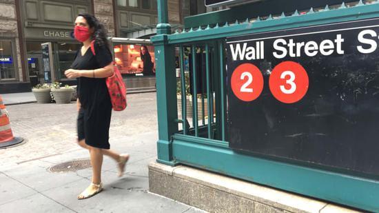 美股盘前:大选首场辩论最后倒计时 道指期货跌0.2%