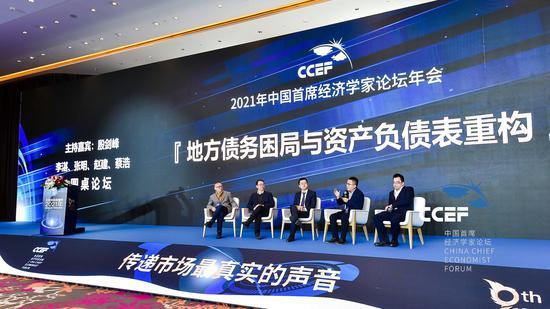 西泽研究院院长赵建:债务是现代文明的象征,但又是现代文明病