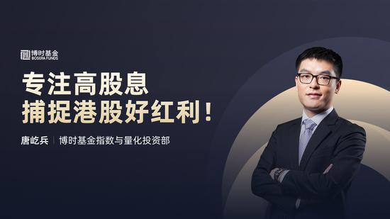 4月1日 博时、华宝、招商等直播:智能制造业投资展望