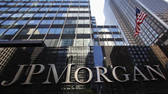 摩根大通据悉将发行主动管理型比特币基金