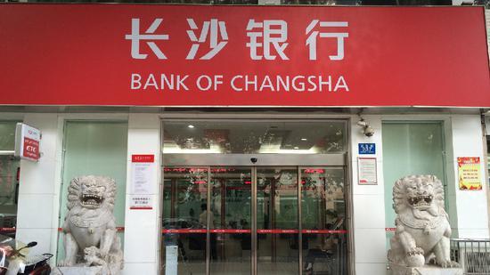 """长沙银行近三成贷款流向房地产相关行业 第二大股东变身""""老赖"""""""