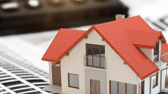 連平:房地產稅能抑制房價上漲嗎?