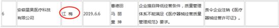 """易胜博关闭了吗-马君:中国民营经济发展呈现""""56789""""的特征"""