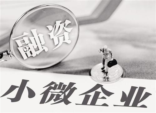 杨凯生:解决融资难的关键在哪里?