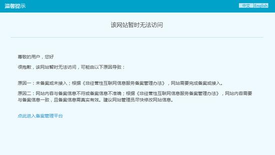 http://www.reviewcode.cn/chanpinsheji/98268.html