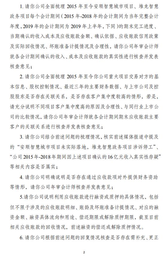 威尼斯人澳门金沙_高通CEO暗示和解?苹果律师否认和解 坚称要对薄公堂