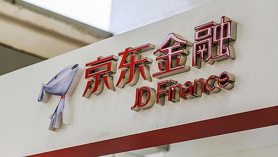 据界面新闻了解,京东金融将采用灵活敏捷的积木型组织对其架构进行