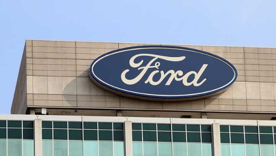 福特展开全面重组计划 欧洲业务约20%的员工将遭裁员