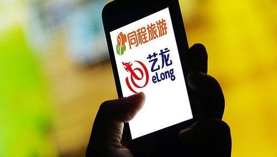 同程艺龙Q2财报:对腾讯依赖度超80% 毛利率降10%
