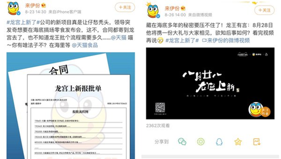 至尊国际真人娱乐 - 深圳华强又出手,收购芯斐电子50%股权!