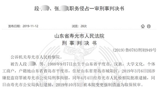 英利认可赌场|北京延庆:新时代文明实践带来狮子营村新面貌