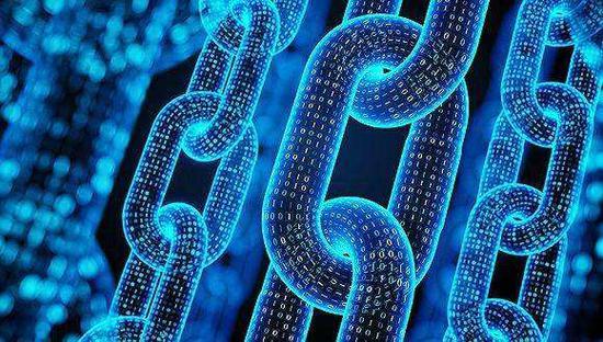 穆长春:币和链不能混为一谈 需引导区块链健康有序发展
