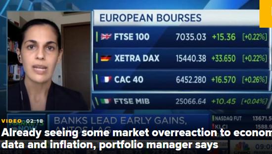 盘前:欧股创历史新高 道指期货涨0.5%