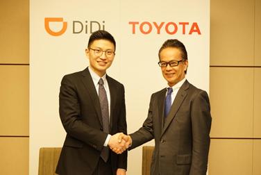 丰田汽车6亿美元投资滴滴 拓展智能出行服务领域合作