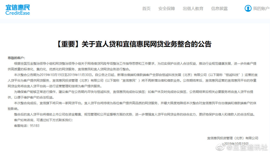 「豪门注册送钱」长安汽车:与福特汽车公司在重庆签署深化战略合作协议 并发布长安福特加速计划