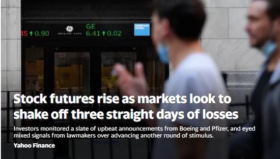 美股盘前:恐怖数据将公布 道指期货涨0.2%