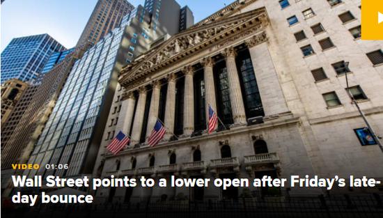 美股盘前:道指期货跌0.5%,银行板块走低