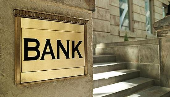 """资本约束与发展模式的双重倒逼之下:银行扎堆挤上""""中收""""赛道"""