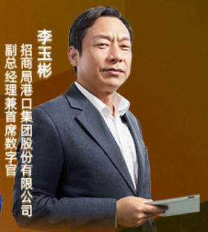 王海民:信息流的区块链化将对全球贸易支付体系产生巨大影响