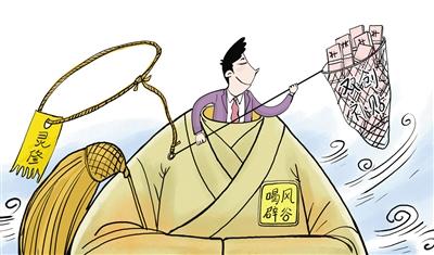 """www.tlc118.com-老板电器今年来市值蒸发超300亿 中国人寿""""受拖累"""""""