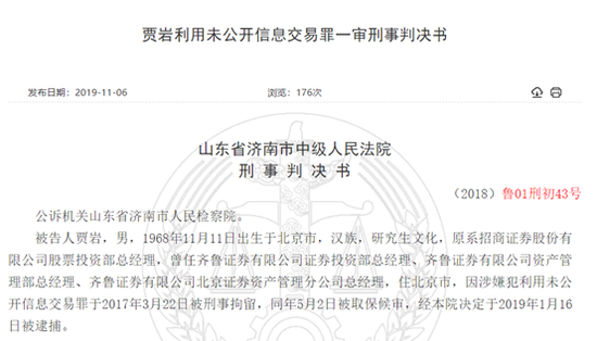 「乐美汇平台」2018公募净利润:申万菱信降51% 华夏降16%富国降3%